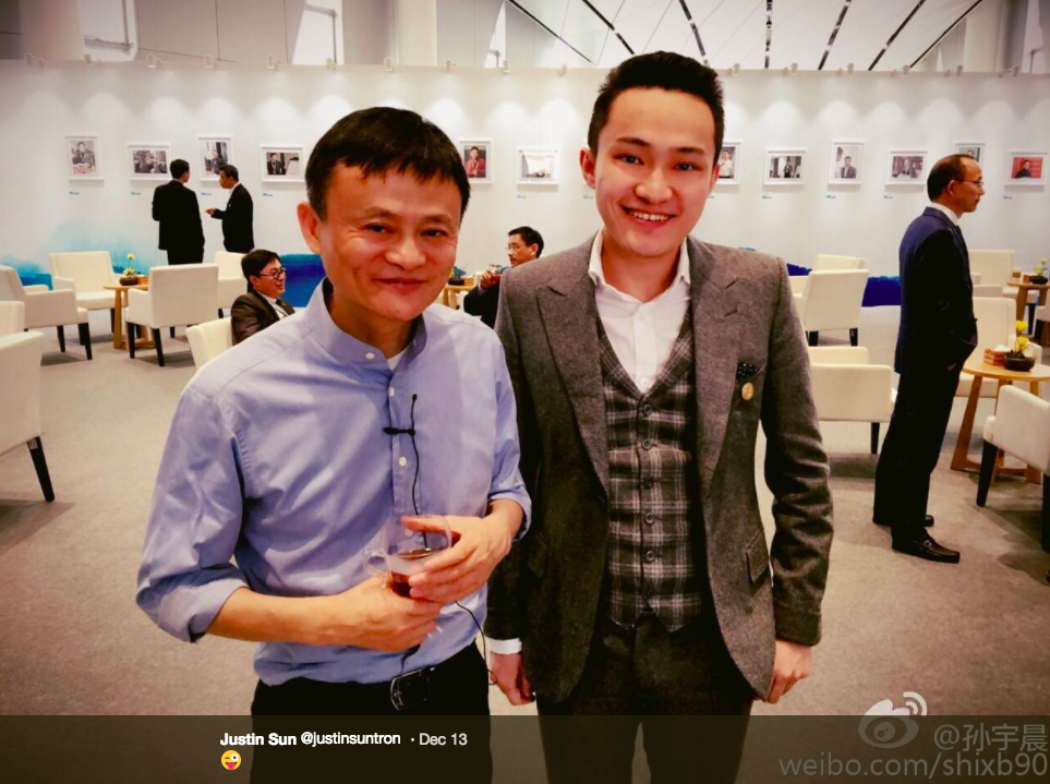 Justin Sun with Jack Ma (Alibaba founder) Ali Express